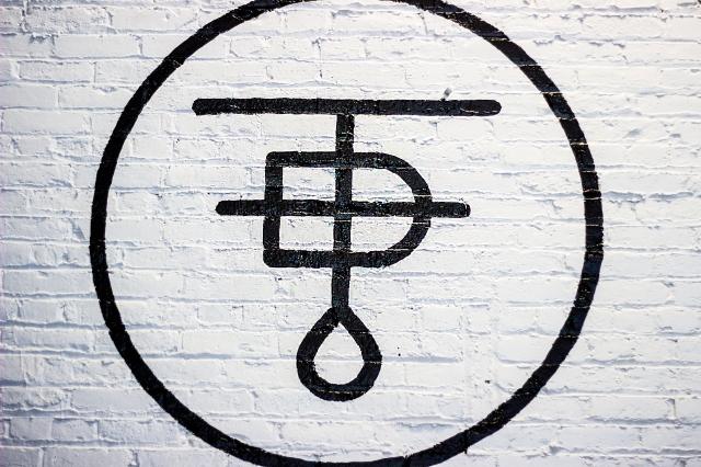 TR_symbol